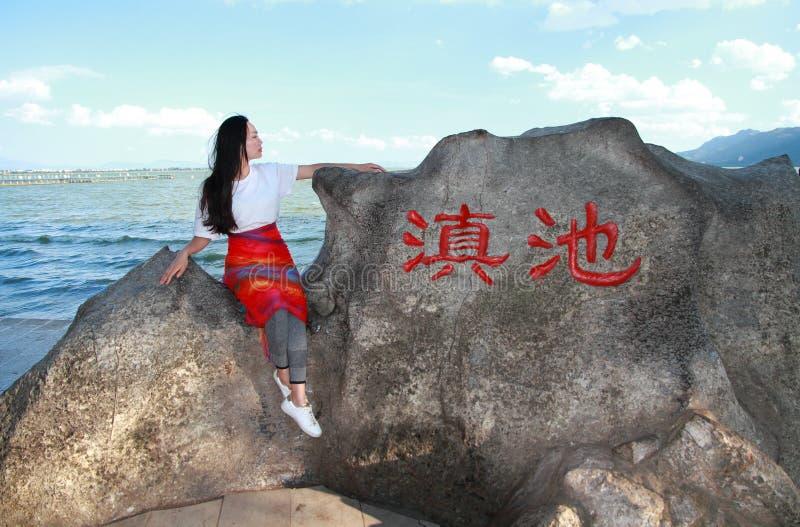 Belleza despreocupada en el lago yunnan Dianchi, el concepto vivo sano, la felicidad pura y la libertad imágenes de archivo libres de regalías
