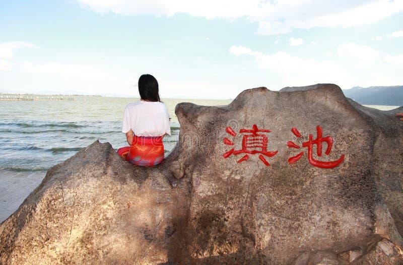 Belleza despreocupada en el lago yunnan Dianchi, el concepto vivo sano, la felicidad pura y la libertad imagen de archivo