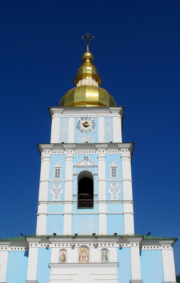 Bellfry en St Sophia, Kiev, Ucrania foto de archivo libre de regalías