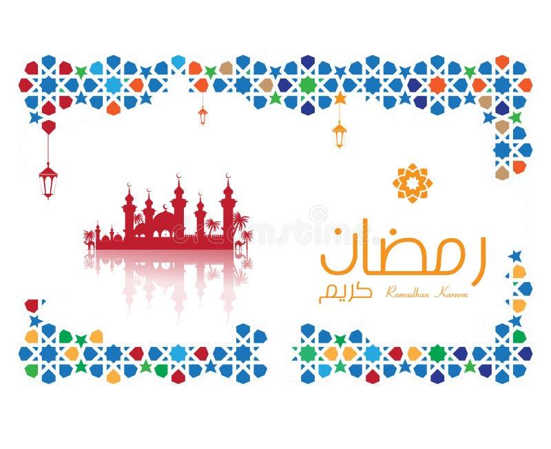 Bello fondo della cartolina d'auguri di Ramadan Kareem con la calligrafia araba che significa Ramadan Kareem royalty illustrazione gratis