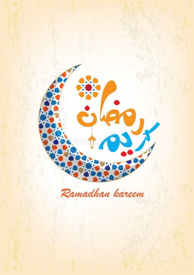 Bello fondo della cartolina d'auguri di Ramadan Kareem con la calligrafia araba che significa il Ramadan Mubarak royalty illustrazione gratis