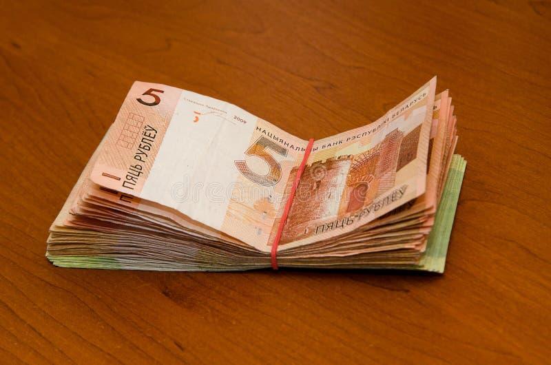 Belorussian money. BYN Belarus money stock photography
