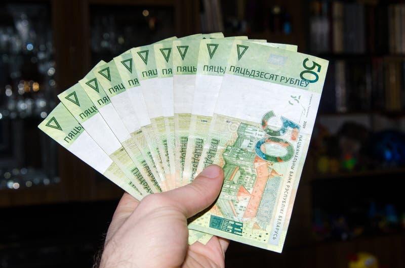 Belorussian money. BYN Belarus money royalty free stock image