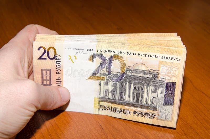 Belorussian money. BYN Belarus money stock images