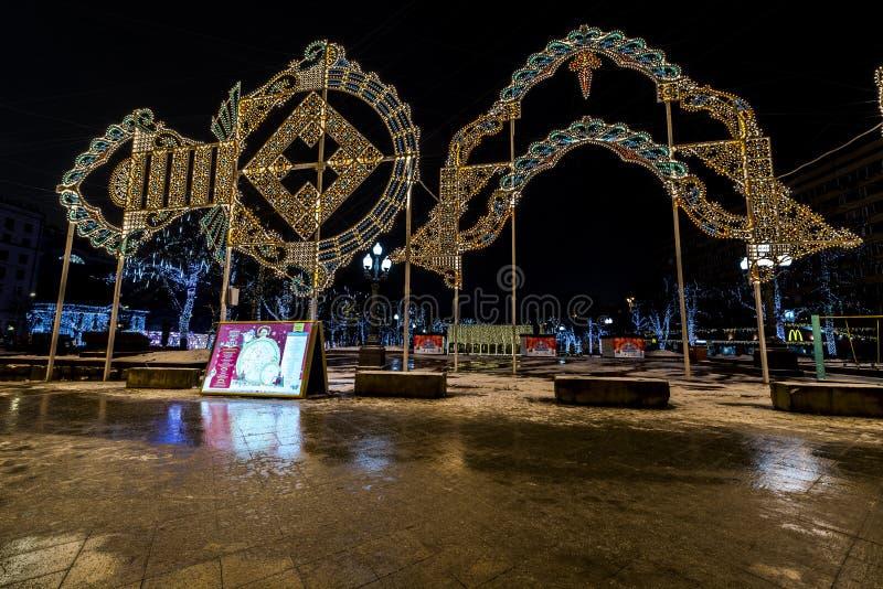 Belysninggarnering för nytt år och julav staden Ryssland, royaltyfri bild
