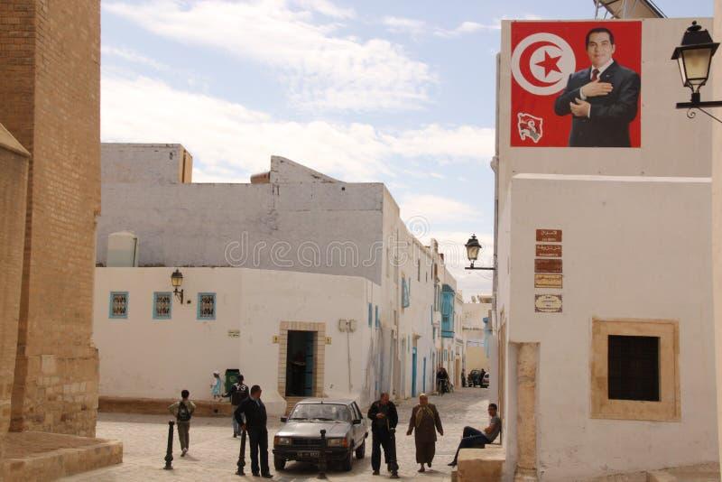 Ben Ali - Túnez imágenes de archivo libres de regalías
