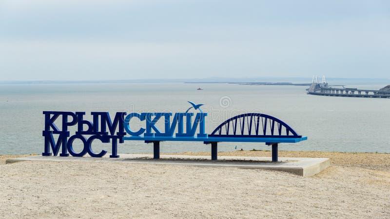 Bench `Crimean bridge` sul monte Mithridate Vista del nuovo ponte della Crimea, chiamato anche Ponte Kerch, attraverso lo stretto fotografia stock