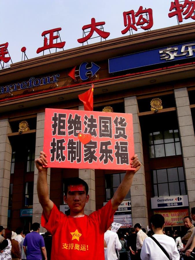 Bendición de la alegría en boicoteo de la situación de la casa de Harbin fotografía de archivo