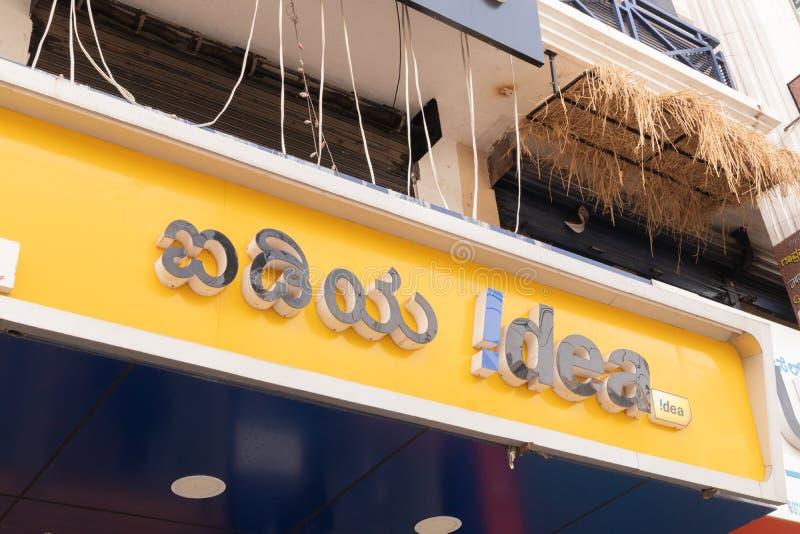 Bengaluru, India 27,2019 Juni: Vooraanzichtaanplakbord van Idee SIM in Bengaluru stock fotografie