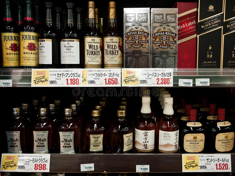 Bens japoneses do supermercado fotos de stock royalty free