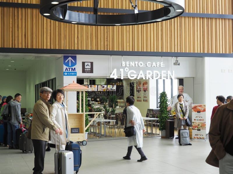 Download Bento Cafe 41deg Garden editorial stock photo. Image of 41deg - 73716608