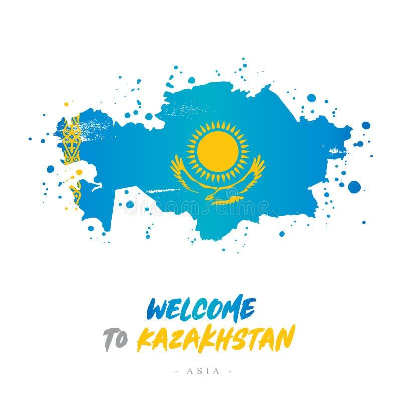 Benvenuto al Kazakistan Bandiera e mappa del paese illustrazione di stock