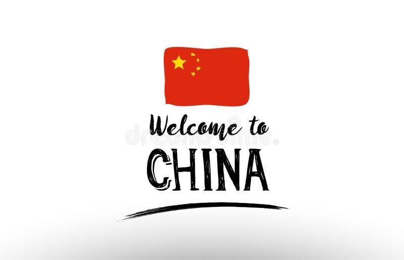 benvenuto al manifesto di progettazione dell'insegna della carta di logo della bandiera di paese della porcellana illustrazione di stock