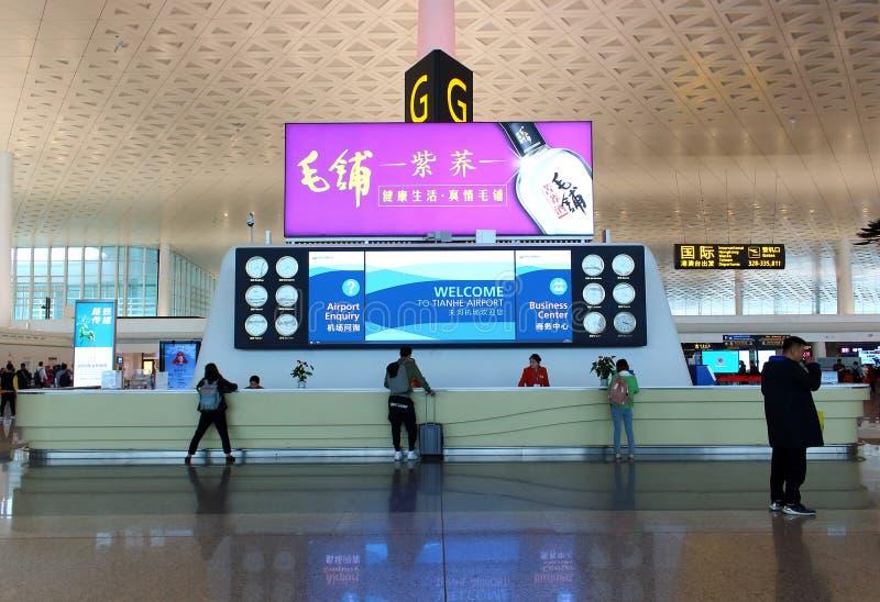 Benvenuto all'aeroporto di Tianhe immagini stock libere da diritti