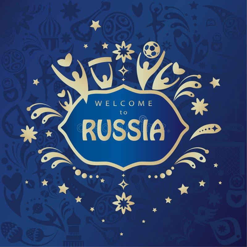 Benvenuto alla carta da parati della Russia royalty illustrazione gratis