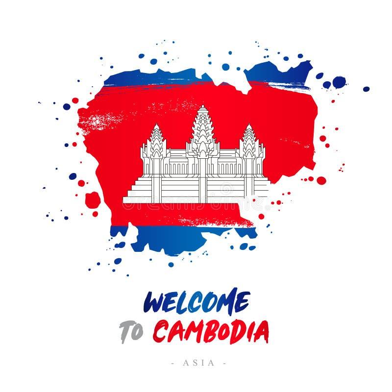 Benvenuto in Cambogia Bandiera e mappa del paese illustrazione vettoriale