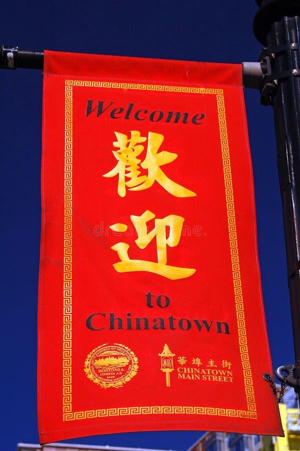 Benvenuto a Chinatown fotografie stock