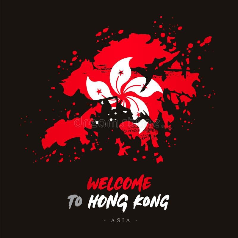 Benvenuto a Hong Kong Bandiera e mappa del paese illustrazione di stock