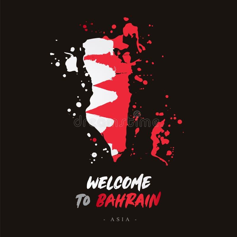 Benvenuto nel Bahrain Bandiera e mappa del paese illustrazione vettoriale