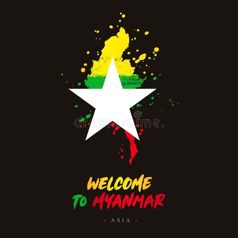 Benvenuto nel Myanmar Bandiera e mappa del paese illustrazione vettoriale