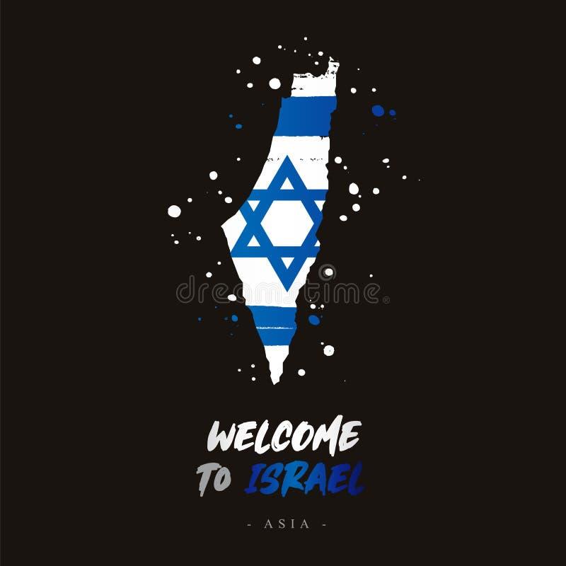 Benvenuto nell'Israele Bandiera e mappa del paese illustrazione di stock