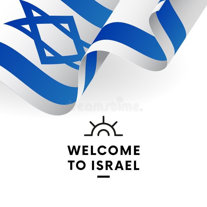 Benvenuto nell'Israele Bandierina dell'Israele Progettazione patriottica Vettore royalty illustrazione gratis
