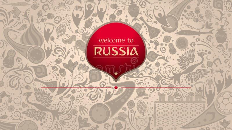 Benvenuto in Russia, insegna orizzontale, modello di vettore illustrazione vettoriale