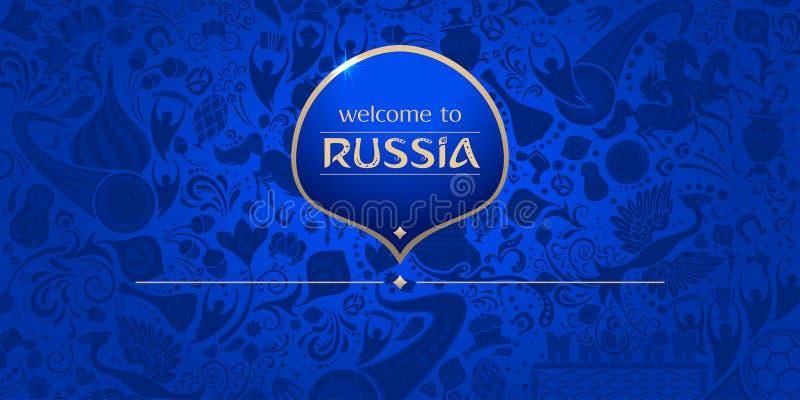 Benvenuto in Russia, insegna orizzontale, modello di vettore illustrazione di stock