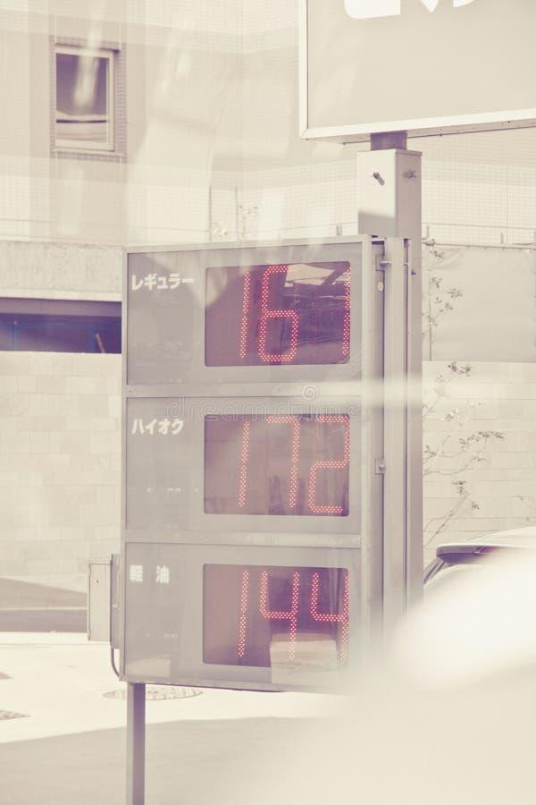 benzinestationvertoning in Tokyo Japan royalty-vrije stock afbeeldingen