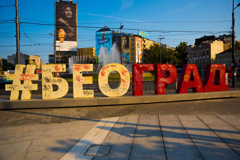 BEOGRAD, SERBIA: The inscription in huge letters the name of the city. Belgrade. Serbia stock photography