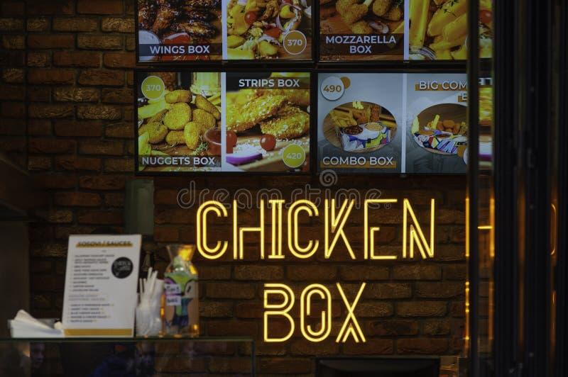 Beograd, Servië, 15 december 2019 - Chicken box delicacy stock fotografie