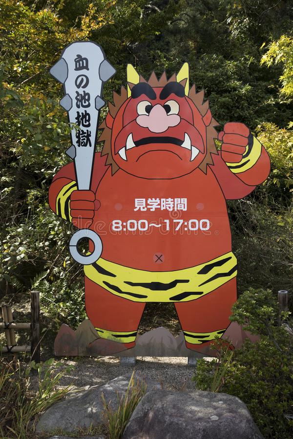 Sign of a red demon on the hell tour in Beppu to the Kamado Jigoku pool. Beppu, Japan - November 2, 2018: Sign of a red demon on the hell tour in Beppu to the royalty free stock images