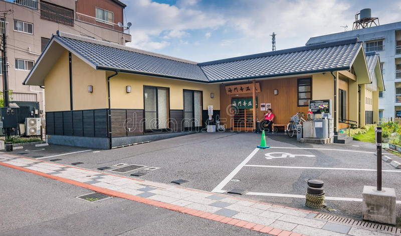 Beppu Street royalty free stock images