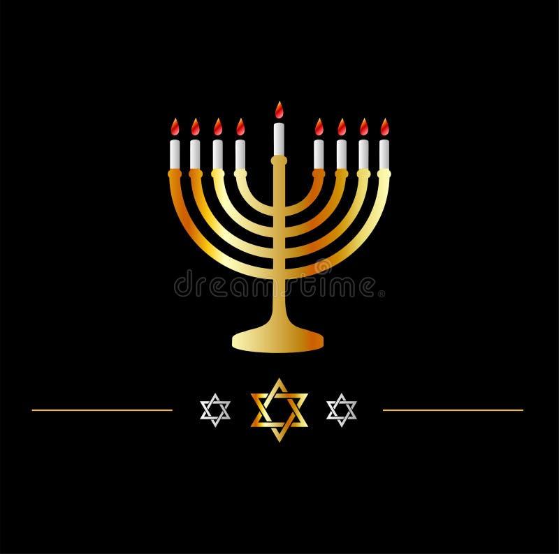 Beröm för ferie för lyckligt Chanukkahsymbol judisk royaltyfri illustrationer