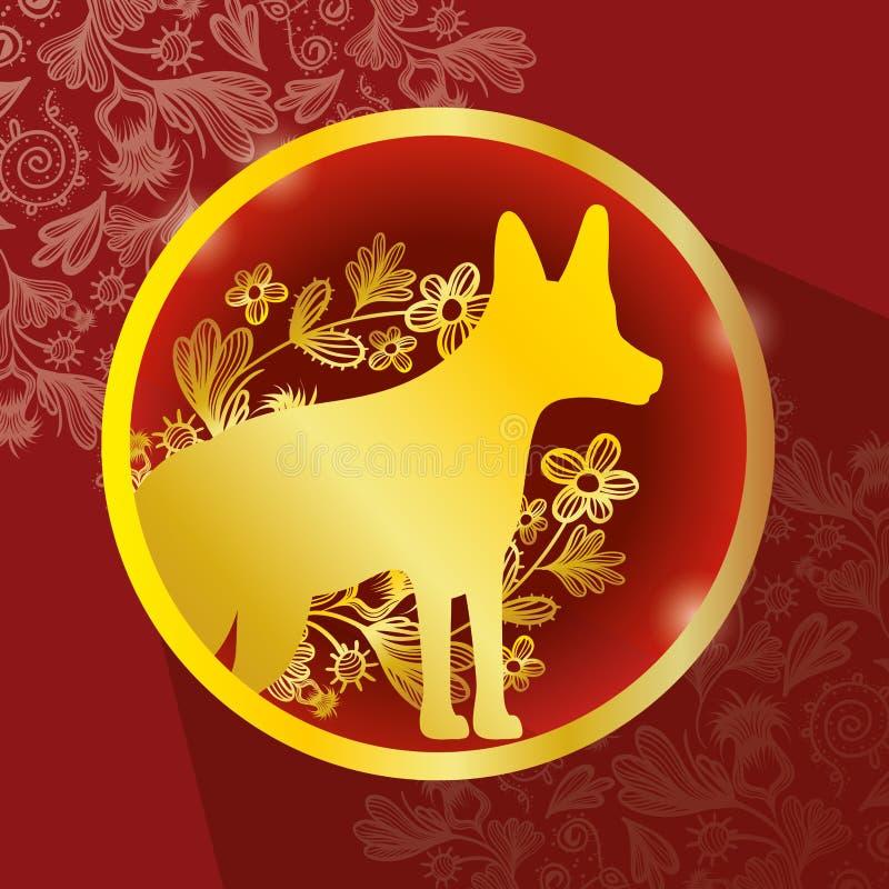 Beröm för lyckligt nytt år till asia tradition royaltyfri illustrationer