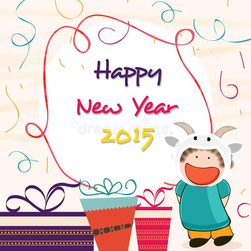 Berömbegrepp 2015 för lyckligt nytt år royaltyfri illustrationer