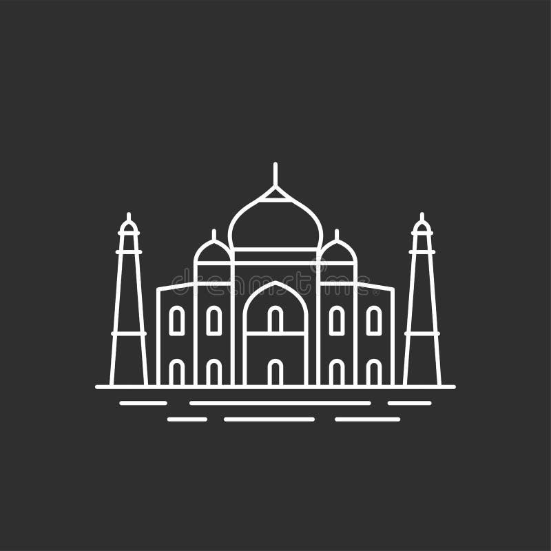 Berömd indisk gränsmärke royaltyfri illustrationer