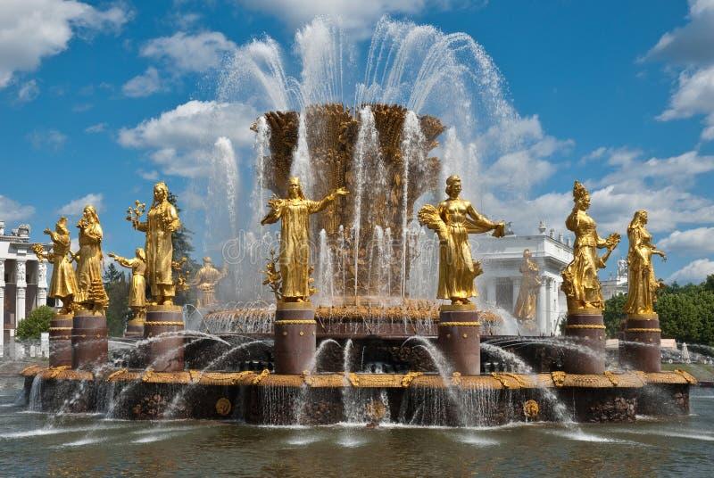 Berömd Springbrunn I Moscow Arkivfoton
