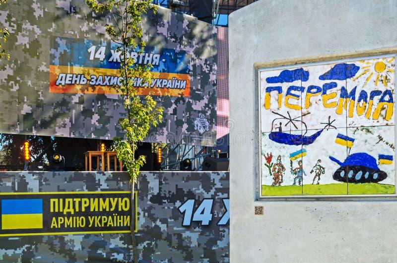 Berömdagförsvarare av Ukraina royaltyfri bild