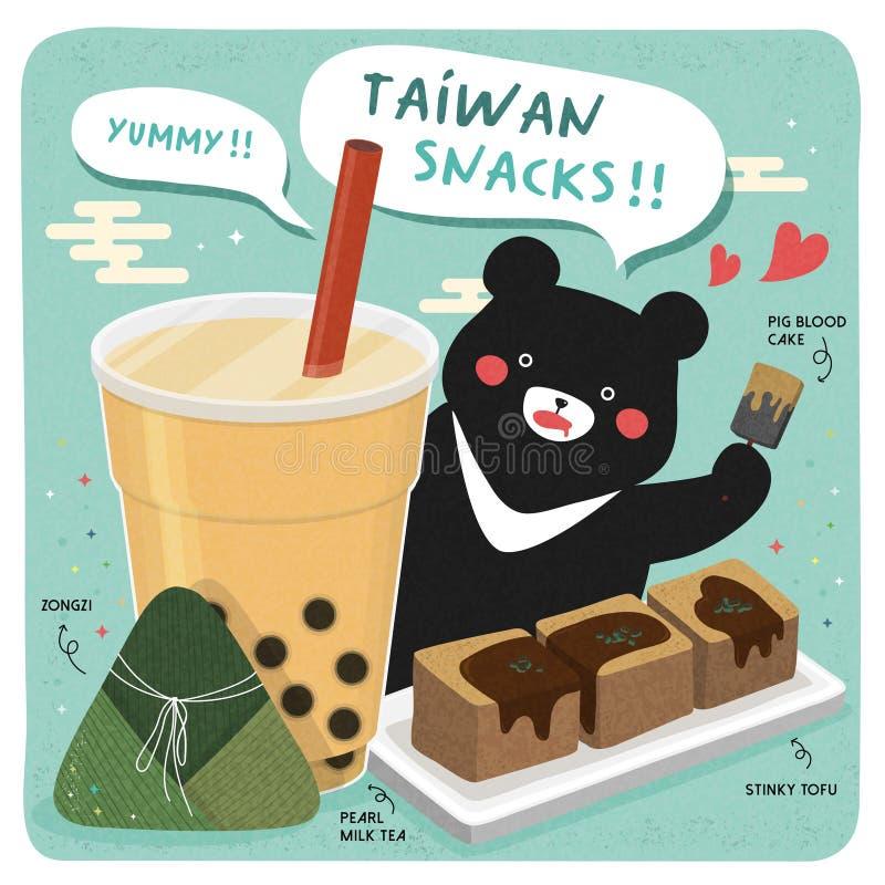 Berühmte Snäcke Taiwans lizenzfreie abbildung