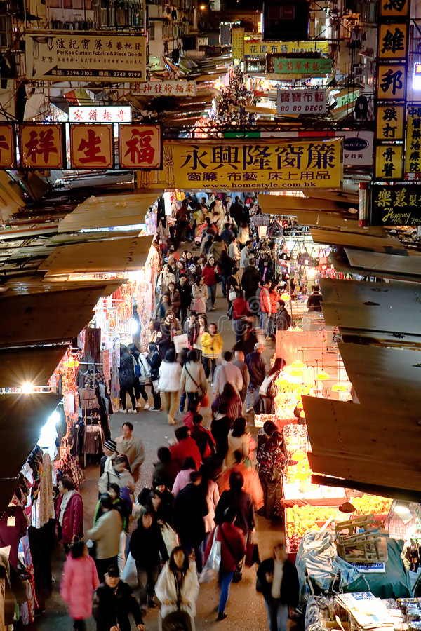 Berühmter -Telefonverkehr in Mong Kok, Hong Kong lizenzfreie stockfotos