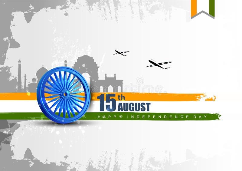Berühmtes Monument von Indien im indischen Hintergrund für glücklichen Unabhängigkeitstag stock abbildung