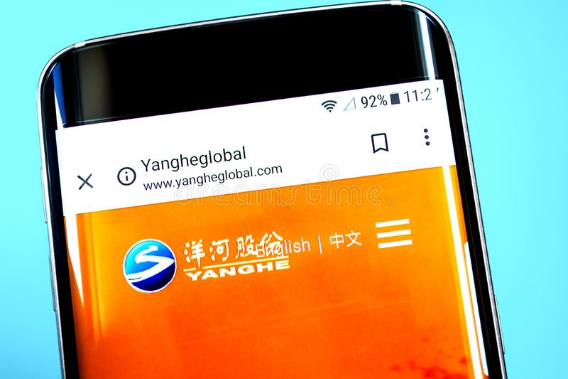 Berdyansk, Ουκρανία - 4 Ιουνίου 2019: Αρχική σελίδα ιστοχώρου ζυθοποιείων Yanghe Jiangsu Λογότυπο ζυθοποιείων Yanghe Jiangsu ορατ στοκ φωτογραφία με δικαίωμα ελεύθερης χρήσης