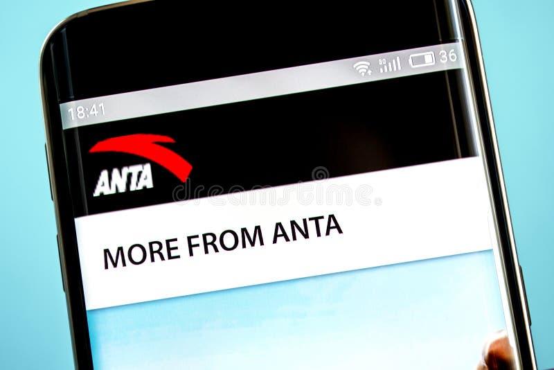 Berdyansk, Украина - 6-ое июня 2019: Домашняя страница вебсайта продуктов спорт Anta Логотип продуктов спорт Anta видимый на экра стоковое изображение