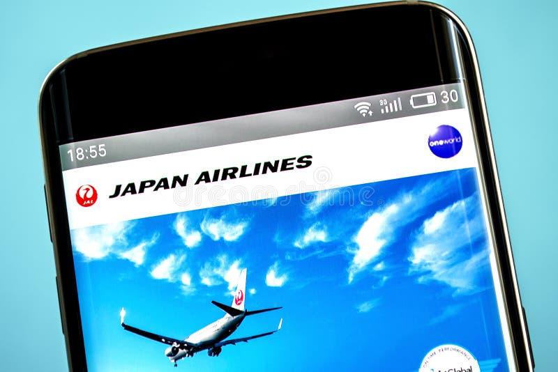 Berdyansk, Украина - 6-ое июня 2019: Иллюстративная передовица домашней страницы вебсайта Japan Airlines Логотип Japan Airlines в стоковые изображения