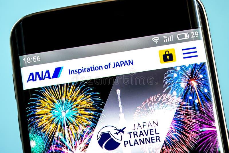Berdyansk, Ucrânia - 6 de junho de 2019: Homepage do Web site de All Nippon Airways Logotipo de All Nippon Airways visível na tel fotos de stock