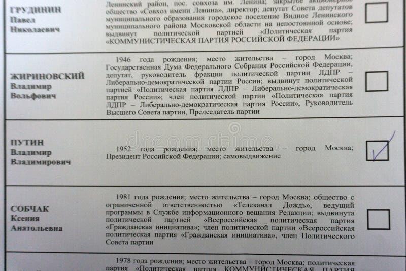 Berezniki,俄罗斯3月18日2018年 俄罗斯联邦弗拉基米尔・普京的总统的竞选 免版税图库摄影
