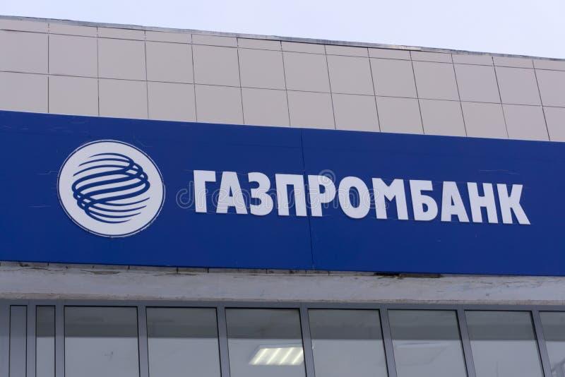 Berezniki, Russie 8 décembre 2017 : Branche de Gazprombank à Saransk Gazprombank est une société de quasi-état photographie stock libre de droits