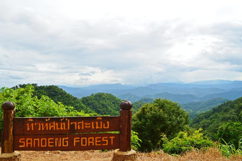 Berg Doi Mae Daet stockbild