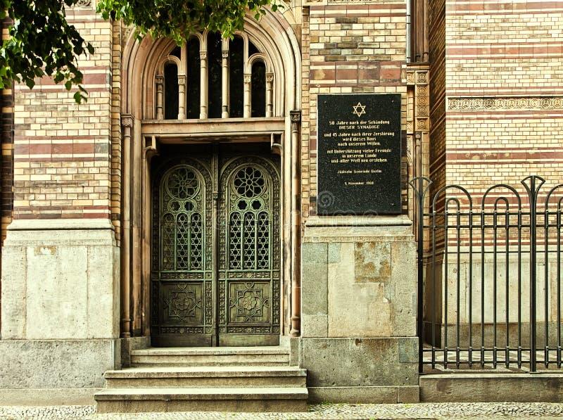 Berlijn, Nieuwe Synagoge, ingangsdetail stock foto's